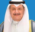 رئيس مجلس الأمة بالإنابة عيسى الكندري يهنئ متفوقي وخريجي الثانوية العامة