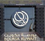 بورصة الكويت تستهل تعاملات يونيو على ارتفاع المؤشر العام 11.16 نقطة