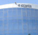 """""""التعليم العالي"""" تفتح باب التسجيل لمنح دراسية في جامعات سعودية"""