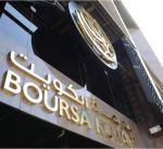 بورصة الكويت تنهي تعاملات الأسبوع على انخفاض المؤشر العام 22.85 نقطة