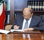لبنان: قوى سياسية تطالب وزير الخارجية بتوضيح مرسوم التجنيس