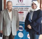 وجدان العقاب أمينا عاما للبيئة والتنمية المستدامة في اتحاد المنتجين العرب