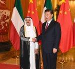"""""""الآفرو آسيوي"""": زيارة سمو الأمير للصين فرصة تاريخية لترسيخ الشراكة الآسيوية الخليجية العربية"""