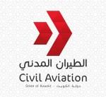 """""""الطيران المدني"""" تشارك بالقمة العالمية للاستثمار بقطاع الطيران بدبي"""