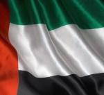 الإمارات: وضع 9 أفراد وكيانات إيرانية ضمن قائمة الإرهاب