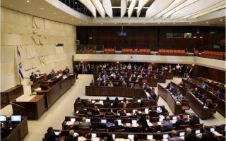 الكنيست الإسرائيلي يقر قانونا لحظر بعض الجماعات اليسارية في المدارس