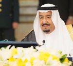 """""""الوزراء السعودي"""" يوافق على محضر إنشاء مجلس التنسيق السعودي – الكويتي"""