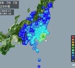 زلزال بقوة 6 درجات قرب طوكيو واستبعاد حصول تسونامي