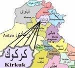 إصابة 4 أشخاص في انفجار قنابل بمدينة كركوك العراقية