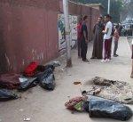 """جريمة قتل مفجعة.. العثور على 3 أطفال مذبوحين في """"المريوطية"""" بمصر"""