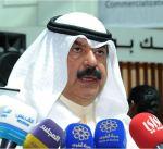 الجارالله: نؤيد المجتمع الدولي في خطواته للحد من الإتجار بالبشر