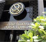 بورصة الكويت تنهي تعاملاتها على ارتفاع المؤشر العام 16.7 نقطة