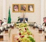 """السعودية تدعو المجتمع الدولي إلى القيام بمسؤولياته تجاه أمن """"باب المندب"""""""
