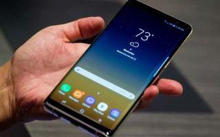تسريب يكشف عن المواصفات الكاملة لهاتف Galaxy Note 9