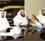 عمادي: مسؤولون عن سلامة الحجاج الكويتيين وتقديم كافة السبل لخدمتهم