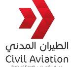 """""""الطيران المدني"""": تشغيل رحلتين إضافيتين للركاب الملغاة رحلات عودتهم من بيروت"""