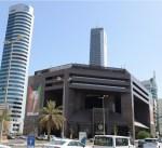 """""""بورصة الكويت"""" تنهي تعاملاتها على انخفاض المؤشر العام 54.33 نقطة"""