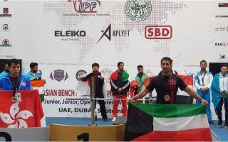 اللاعب العجيري يفوز ببرونزية في البطولة الآسيوية بدبي