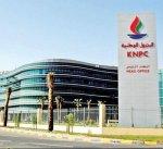 """""""البترول الوطنية"""" توقد الشعلة الأولى الدائمة لمشروع الوقود البيئي بمصفاة ميناء عبدالله"""