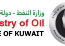 وزارة النفط تطلق دورتها الـ16 لمشروع الثقافة البترولية