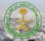 """""""الاستثمارات"""" السعودية توقع اتفاقية استثمارية مع """"لوسيد موتورز"""" بأكثر من مليار دولار"""