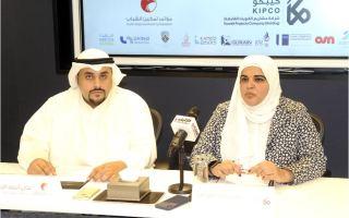 """""""كيبكو"""" تطلق النسخة الرابعة من جائزة """"تمكين"""" لدعم مشاريع الشباب"""