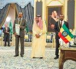 """خادم الحرمين يرعى توقيع """"اتفاقية جدة للسلام"""" بين اثيوبيا وإريتريا"""