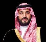 ولي العهد السعودي يصل غدا إلى البلاد