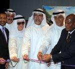 متحف الفن الحديث الكويتي يحتفي بالأسبوع الثقافي الإفريقي