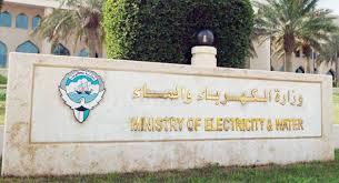 «الكهرباء» توقع عقدا بـ 9 ملايين دينار لتوريد قطع غيار لمحطة الزور الجنوبية