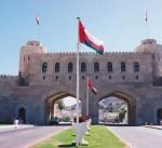 سلطنة عمان تصدر بياناً: نساند السعودية في جهودها لاستجلاء الحقيقة وندعو لعدم التسرع والتثبت قبل إصدار أي أحكام مسبقة