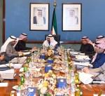 مجلس الوزراء يشيد بجهود وإنجازات مؤسسات الدولة التي أسفرت عن ترقية بورصة الكويت إلى سوق ناشئة ضمن مؤشــرات Jones Dow P&S