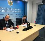 الكويت وروسيا توقعان على اتفاقيات في مجال التعاون القضائي والقانوني