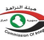 العراق: السجن لوزير المالية الأسبق ومدير مصرف لإضرارهما بالمال العام