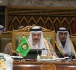 """النص الكامل للبيان الختامي لـ """" #إعلان_الرياض """""""