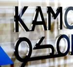 """""""كامكو"""": تراجع أسعار مزيج خام برنت 23 % في نوفمبر الماضي"""
