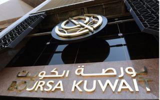 بورصة الكويت تستهل تعاملات الأسبوع على ارتفاع المؤشر العام 12.5 نقطة