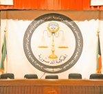 """""""الدستورية"""" تقرر عدم قبول الطعن في عدم دستورية اللائحة الداخلية لمجلس الأمة"""