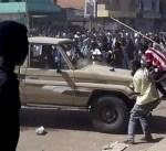 السودان: تجدد المظاهرات الاحتجاجية في بورتسودان
