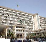 """الجزائر تعلن إعادة انتخابات """"مجلس الأمة"""" بولاية تلمسان"""