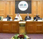 اجتماع في جدة لمجلس برنامج المساعدة من أجل التجارة للدول العربية