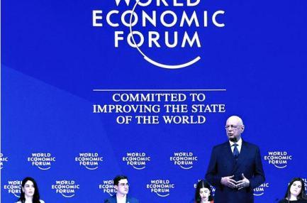 رئيس منتدى دافوس يدعو للتعاون الدولي لمواجهة التحديات