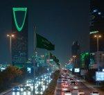 """السعودية تأسف لاقتراح إدراجها بقائمة أوروبية للدول """"العالية المخاطر"""""""