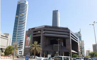 بورصة الكويت تنهي تعاملاتها على ارتفاع المؤشر العام 37.88  نقطة