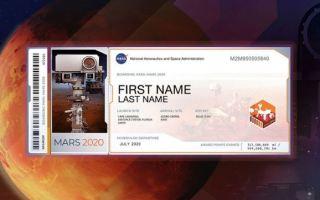 """""""ناسا"""" تمنح سكان الأرض فرصة إرسال أسمائهم إلى المريخ"""
