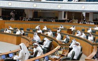 بيان صادر من مجلس الأمة بشأن مستجدات الظروف الأمنية والسياسية والعسكرية