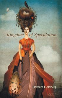 kingdom-front
