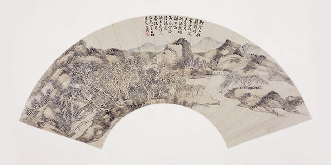 Aisin Gioro Hongwu (Chinese, 1743–1811). Landscape in the style of Huang Gongwang, late 18th–early 19th century (Qing Dynasty, 1644–1911). Ink and colors on paper. Gift of Professor and Mrs. Po-zen Wong. 2014.38