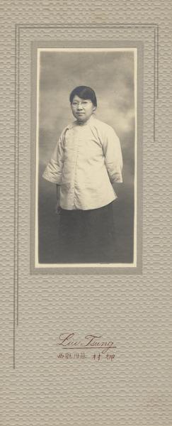 Chi Nyok Wang, class of 1916.
