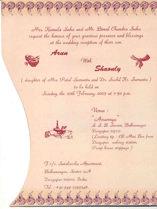 Bengali Wedding Invitation Wording English Wedding Invitation Ideas
